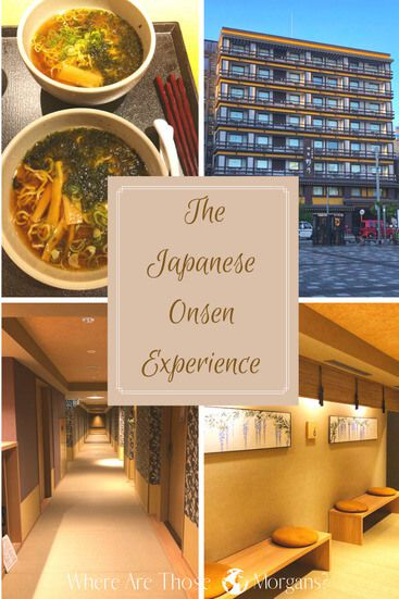 our Japanese Onsen experience pinterest graphic