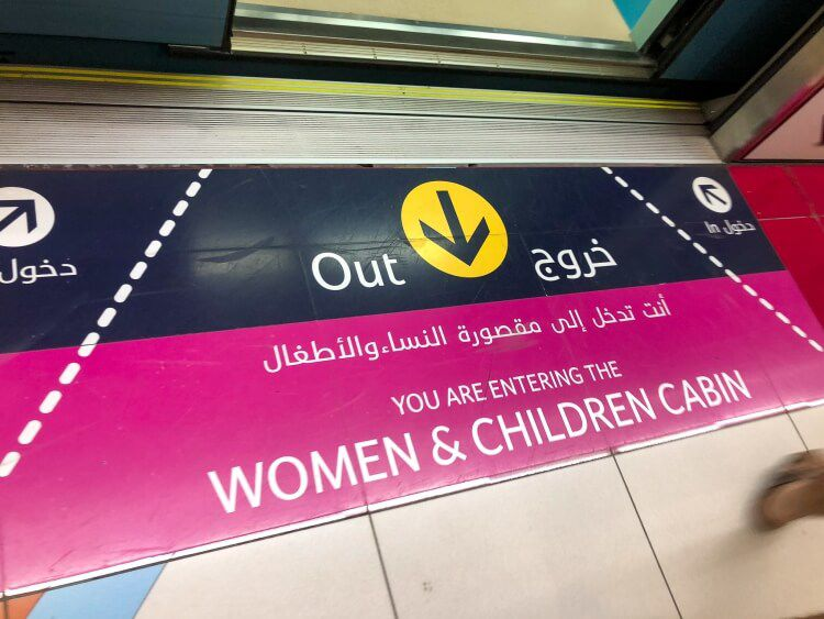 A section on a subway car that allows only women and children