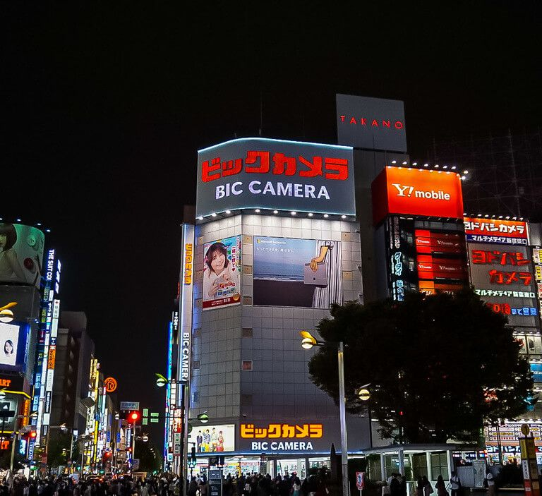 Bic Camera store at night in Tokyo Japan