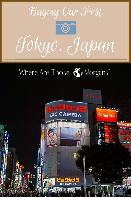 Buying our first camera in tokyo Pinterest graphic