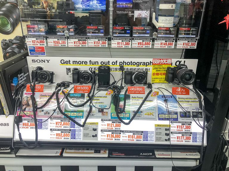 Camera display in huge tokyo camera store