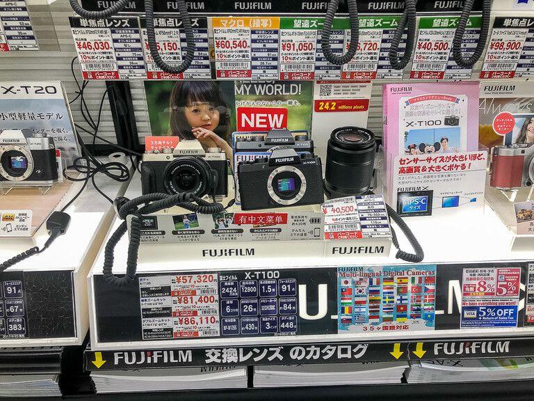 Fujifilm cameras on sale in tokyo