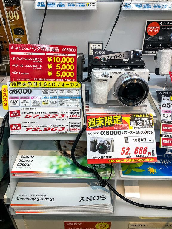 Sony a6000 price for body and with lenses bundled Tokyo