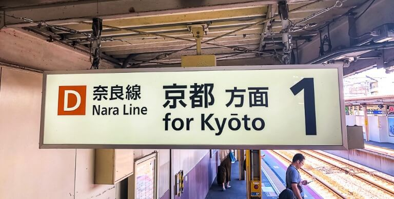 Nara Line To Kyoto Train Day Trip Itinerary